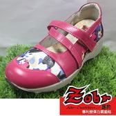 ZOBR路豹     真皮專利氣墊鞋 363系列