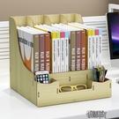 文件夾收納盒書架簡易桌上文件框資料架辦公桌面收納盒書立文件架  【快速出貨】