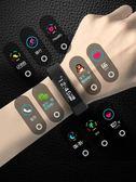 多功能彩屏防水運動智慧手環藍芽男女計步器來電提醒鬧鐘藍芽手錶蘋果安卓通用  魔法鞋櫃