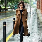 女式高檔風衣女中長款英倫風大衣2021春秋裝新款韓版氣質洋氣外套 快速出貨