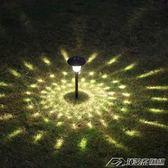 太陽能草坪燈景觀庭院裝飾 戶外地插燈戶外小路燈花園別墅燈  潮流前線