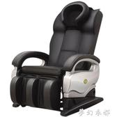 廣元盛家用按摩椅全身頸椎腰部按摩器全自動按摩老人沙發椅靠墊