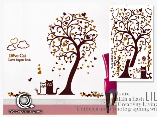 【ARDENNES】創意組合DIY壁貼/牆貼/兒童教室佈置/可重複貼 愛心樹