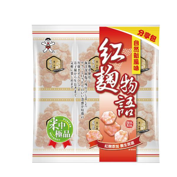 旺旺 紅麴物語分享包 (176g/袋)【杏一】