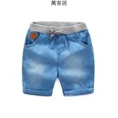 寶寶牛仔短褲夏裝新款男童童裝兒童鬆緊腰潮中褲 萬客居