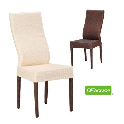 《DFhouse》路易士餐椅/洽談椅(2色)- 餐椅 咖啡椅 旅館椅 簡餐椅 洽談椅 會客椅 廚房 商業空間設計.