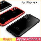 唐系列 Apple iPhone X X...