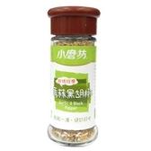 小磨坊 香蒜黑胡椒 調味料 32g【康鄰超市】