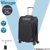 Verage 維麗杰 行李箱 25吋 經典商務系列 商務 旅行箱 389-6525 得意時袋