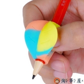 握筆器寶幼兒童小學生鉛筆握筆器矯正握筆矯正器【淘夢屋】
