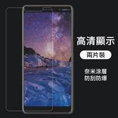 兩組入 Nokia 諾基亞 3.1 6.1Plus 鋼化膜 玻璃貼 高清 非滿版 螢幕保護貼 9H防爆 保護膜
