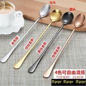 2支裝咖啡勺子長柄攪拌勺不銹鋼