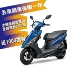 SYM 三陽機車 全新迪爵 DUKE 125 七期/ABS/碟煞 2021全新車