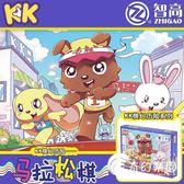 親子玩具-智高kk棋幻歷險馬拉松棋兒童游戲飛行棋學生親子互動棋類桌游玩具-奇幻樂園
