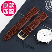 浪琴錶帶 男 真皮 手錶帶女12 18mm 代用浪琴律雅瑰麗 真皮男超薄