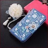 送吊飾 蘋果 IPhoneX IPhone8 Plus IPhone8 淑女系茉莉花 皮套 碎花 韓系 手機殼 氣質 保護套