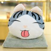 貓咪暖手抱枕公仔玩偶可愛女生睡覺抱午睡靠墊毛絨萌三合一毯子