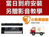 【缺貨】樂蘭 Roland E-A7 電子琴 61鍵 編曲鍵盤 贈原廠琴袋(雙螢幕旗艦機)EA7 自動伴奏琴