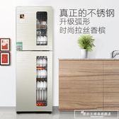好太太旺福消毒柜家用立式不銹鋼大容量碗筷消毒碗柜商用柜式碗柜igo『韓女王』