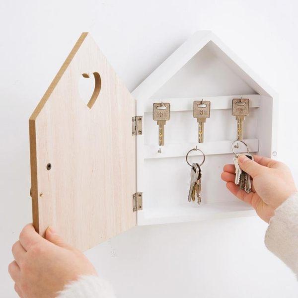 玄關墻壁木質裝飾鑰匙收納盒壁掛墻上掛鉤家居創意墻面個性鑰匙架igo k-shoes