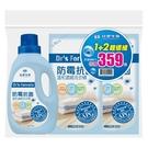 【奇買親子購物網】台塑生醫Dr's Formula 防霉抗菌洗衣精(1罐+2包)