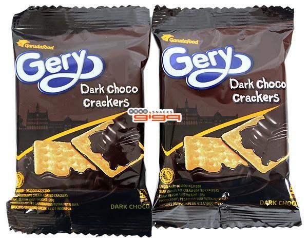 【吉嘉食品】印尼 Gery厚醬黑巧克力餅乾(奶素) 1封20gx20小包90元{084-014}[#1]