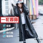 徒步雨衣成人長款全身雨衣外套雨披自行車騎行【時尚大衣櫥】