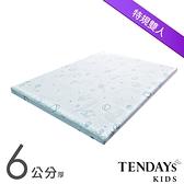 兒童床墊-TENDAYs 7尺雙人特大6cm厚-太空幻象兒童護脊記憶床墊(減壓記憶棉+高Q彈纖維層)
