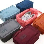 [ 拉拉百貨 ] 韓版 鞋袋 收納袋 旅行用 多功能 防水便捷式 收納包B00011