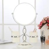 歐式台式化妝鏡子 雙面梳妝鏡 桌面帶收納鏡 便攜公主鏡
