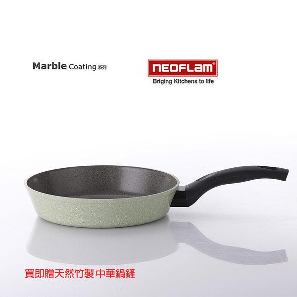 韓國[NEOFLAM] 26cm彩色岩礦系列不沾平底鍋 EC-RM-F26I(粉綠色)電磁爐適用