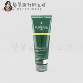 立坽『深層護髮』紀緯公司貨 萊法耶(荷那法蕊) TONUCIA麥蛋白駐齡修護膜250ml HS06