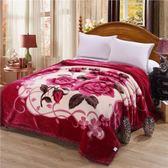 毛毯被子毛毯加厚双层保暖珊瑚绒毯子