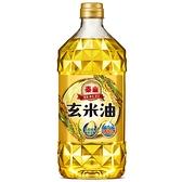泰山玄米油1500ml【愛買】