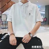 夏季短袖t恤男士翻領男裝有領Polo衫青年簡約襯衫領五分半袖    米希美衣