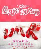 新款結婚紅色粗跟婚禮新娘高跟防水婚禮鞋   LY6756『愛尚生活館』
