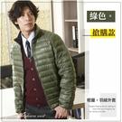 【大盤大】(D788) 超低價 綠 M-2XL 輕量羽絨外套 冬 男女 抗寒羽絨衣 防風 保暖 戶外 輕便外套 聖誕