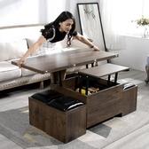 升降茶幾餐桌兩用簡約現代小戶型客廳多功能摺疊茶幾桌子創意家具 雙十二全館免運
