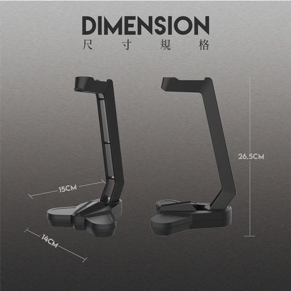 【FANTECH】AC3001 耳罩式耳機架 耳機支架 適用 AKG 鐵三角 Sony Beats 等耳機 耳機放置架