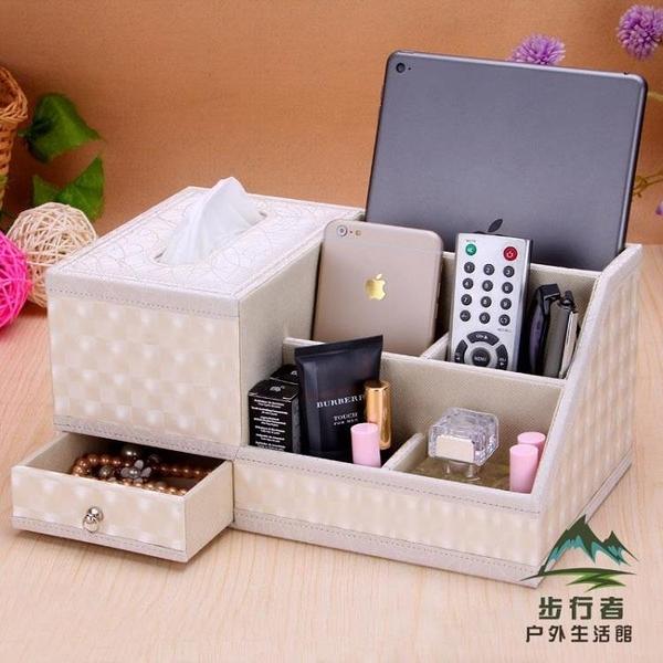 桌面面紙盒紙巾盒 簡約客廳茶幾遙控器收納盒歐式抽紙盒【步行者戶外生活館】