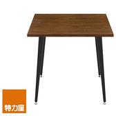 組 - 特力屋萊特 桌 胡桃木/錐腳黑砂