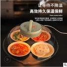 多功能 飯菜消毒保溫罩 家用智能恒溫加熱插電飯蓋解凍透明飯菜罩
