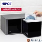 CD收納盒輕觸式創意大容量160碟片光盤架CD盒CD收納箱【淘夢屋】