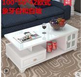 圓角簡約現代時尚客廳小茶桌大小戶型簡易長方形鋼化玻璃 【四月特惠】 LX
