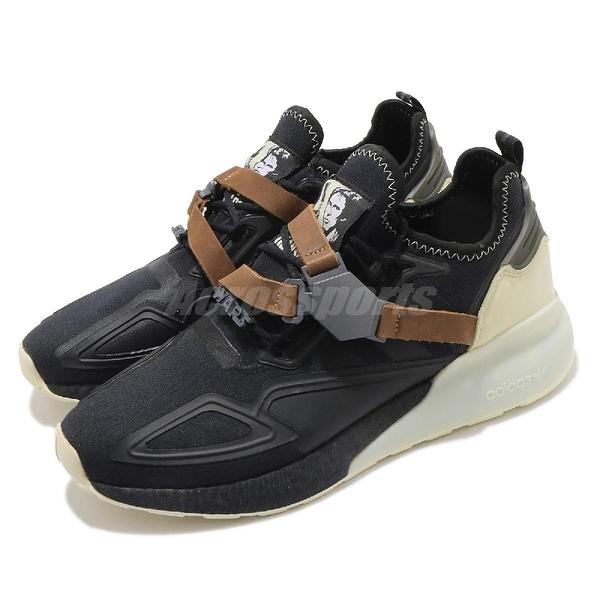 【海外限定】adidas ZX 2K Boost Star Wars 韓·索羅 星際大戰 男鞋 休閒鞋 【ACS】 FX9113