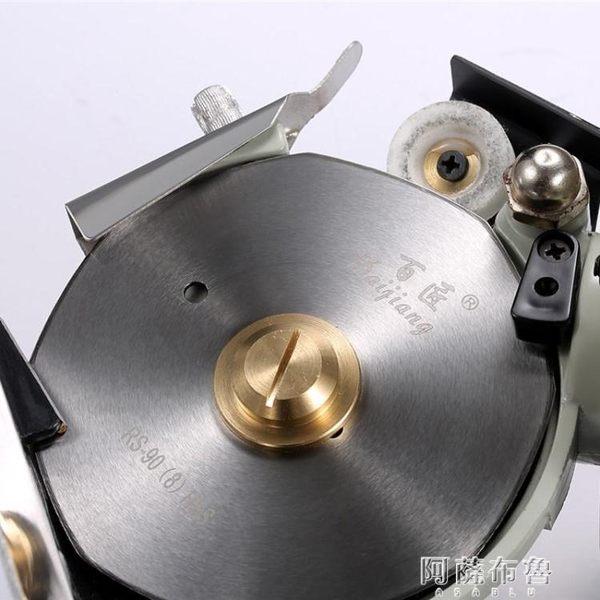 電動剪刀 百匠BJ-90電動圓刀裁剪機 服裝電剪刀 皮革布料紙張手推式裁布機 mks阿薩布魯