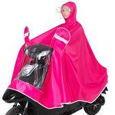 雨衣電動車雨披電瓶車雨衣摩托自行車騎行成人單人男女士加大【快速出貨八折優惠】