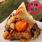 【華得水產】東港古早味干貝粽5粒組(180G/粒)