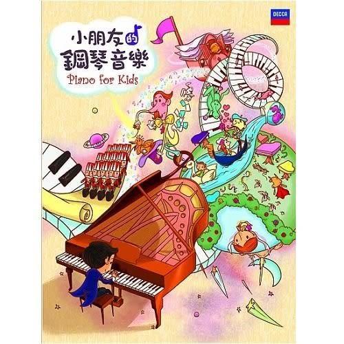 小朋友的鋼琴音樂 古典和輯CD (5片裝) (購潮8)