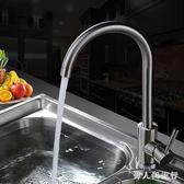 水龍頭 廚房水龍頭冷熱 洗菜盆洗手家用洗碗池單冷萬向304不銹鋼水槽旋轉 XY6084【男人與流行】TW